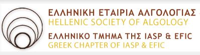 HELLENIC SOCIETY OF ALGOLOGY: Leadership updates