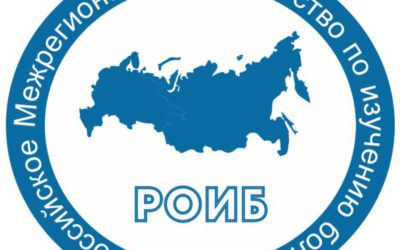 The Russian Pain Society brings Pain Education Program in 30 Russian cities in 2019
